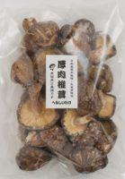 厚肉椎茸115号200g