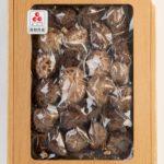 特選厚肉椎茸HG-10