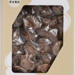 特選厚肉椎茸HG-20