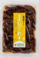 原木椎茸 生姜しぐれ煮 90g