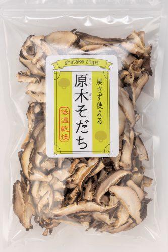 椎茸チップス