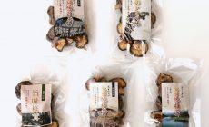 業界初!「原木しいたけ ふるさと応援 食べ比べセット」の販売を開始しました!