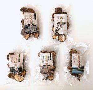 ふるさと応援原木しいたけ食べ比べセットの商品が並んだ写真