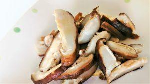 10分お湯戻ししたスライス干し椎茸の画像