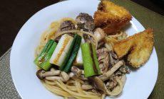 下田食堂料理帖2月17日 鳥取茸王はカツとなり美味しい幸せを届けます🍄